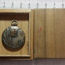 (勳章獎章)G101 紀元2593年(昭和八年)成蹊學校劍道部賞章