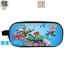 【逆萌二次元】新款 瑪利歐♥馬力歐馬莉歐Mario超級瑪麗歐1♥大容量雙層拉鏈筆袋♥收納包零錢包鉛筆盒文具盒袋AA