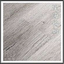 《鴻達木地板》INNOVA系列-聖海倫娜