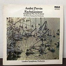 晨雨黑膠【古典】英版RCA Red Seal/拉赫曼尼諾夫:第3號交響曲、岩 (幻想曲)/Andre Previn/