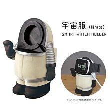 日本🇯🇵Apple Watch 充電線座-宇宙
