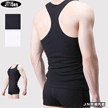 .JN男潮內著.【JT15_BS】【M.L.XL.XXL號】UZHOT 基本款/合身螺紋/素色棉質/男用背心