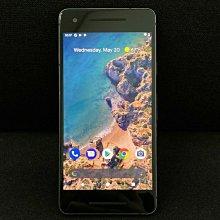 Google Pixel 2-64GB-Just Black(二手機-良好保護無損傷)非小瑕疵福利機