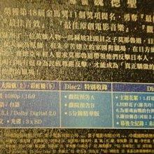 賽德克巴萊 太陽旗+彩虹橋/國際版/特別收錄 三碟版 魏德聖導 徐若瑄 馬志翔 溫嵐