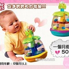 °✿豬腳印玩具出租✿°Kids II*旋轉小蛙玩具(4)(加租免押)~預約06/28