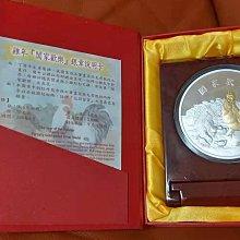 (2017年)中央造幣廠,5盎司,雞年鍍金銀章,銀幣,紀念幣