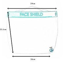 又敗家台灣PHOTOPLY飛沫防止花粉對策防塵罩防護面罩PFS-02透明180度保護男女防飛沫罩可戴口罩適餐飲服務業保全