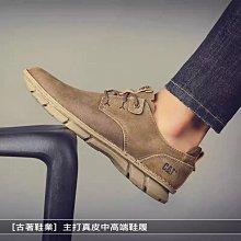 原單正品 CAT卡特男鞋 春夏季新款牛皮低幫輕便戶外休閑鞋P722398 卡其色39-44