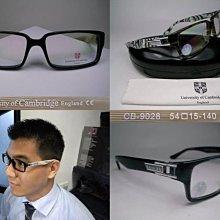 信義計劃 眼鏡 University of Cambridge 9028 康橋眼鏡 英國劍橋大學粗框膠框方框 鏤空金屬片