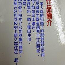 【月界2】Good Morning Call-均初版,6本首刷(絕版)_高須賀由枝_9集合售_大然_自有書〖漫畫〗AEO