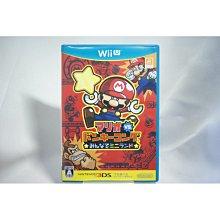 [耀西]二手 純日版 任天堂 Wii U WiiU 瑪利歐 vs. 大金剛 大家的迷你樂園 含稅附發票