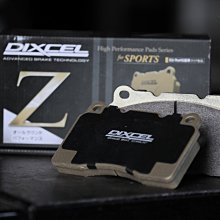 DIXCEL Z type 煞車皮 來令片 BENZ W204 C250 1.8/2.5V6 煞車來令片 總代理公司貨