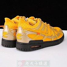 Nike OFF-WHITE x Air Rubber Dunk OW 黑黃金 潮流 滑板鞋 CU6015-700 男女