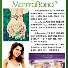 MANTRABAND SHE BELIEVED SHE COULD 她相信她可以 寬版 消光銀手環