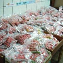 南露食-代購台南名產(林永泰興蜜餞)拌手禮 下標匯款才買新鮮又保障~林永泰興蜜餞~濕芭樂乾