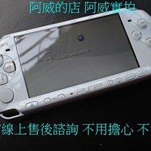 PSP 3007 主機 85 新+8G記憶卡+全套配件+保固一年品質保證+線上售後諮詢 多色選擇 遊戲機