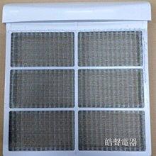 日立除濕機 高密度平織空氣濾網 RD-12DL  RD-12SL公司貨  除濕機濾網 【皓聲電器】