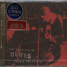 【嘟嘟音樂坊】近藤房之助 - TAKE ME BACK TO THE BLUES (全新未拆封/日本版)