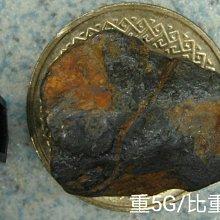 金牛礦晶.幸運寶石-天鐵Iron Meteorite鎳鐵隕石(每標1粒重5公克) vqq-1