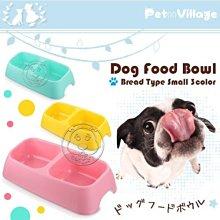 【🐱🐶培菓寵物48H出貨🐰🐹】Pet Village《麵包造型寵物餵食碗》粉│黃│藍綠色 特價139元