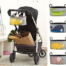 推車置物袋/推車收納袋/嬰兒推車收納袋/置物袋/動物推車掛袋/寵物推車袋/媽媽包/媽咪包/防水