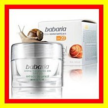 西班牙babaria SPF 20蝸牛淨白霜50ml/高含量蝸牛原液新生活膚凝膠50ml