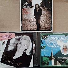 Judy Collins~Amazing Grace,Sings Dylan & Trust茱蒂柯林絲~奇異恩典,相信你的心&翻唱巴布迪倫歌曲等三張專輯,不分售