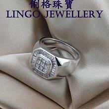 俐格鑽石珠寶批發 18K金 鑽石無邊鑲豪華男戒 鑽石梯方戒指  婚戒指鑽戒台男戒 款號RT3067