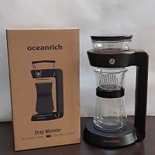 Oceanrich 經典萃取旋轉咖啡機 CR7352BD