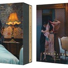 毛毛小舖--藍光BD 下女的誘惑 導演加長版 韓國三碟全紙盒限量鐵盒版A款 The Handmaiden