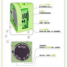 附發票【東北五金】KINYO金葉 BTS-686 插卡可攜式藍牙喇叭 綠色