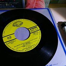 銘馨易拍重生網 107LP10 少見 早期 1976年  45RPM 日本 映畫主題曲 保存如圖 特價讓藏