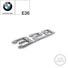 BMW原廠 3系列 E36 328 標誌 前蓋 後蓋 葉子板 BMW標誌 林極限雙B 51148170187