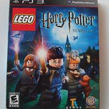 PS3 樂高哈利波特 1-4學年 英文版 Lego Harry Potter 1-4