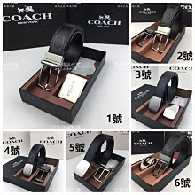 空姐精品代購 COACH 66125 39643 經典熱賣款 壓C Logo 雙可面用 雙扣頭 男士 皮帶 腰帶 附購證