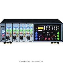 *來電最低價*A-6288 GUTS 全功能 混音功率擴大機 數位迴音/立體聲/藍牙.USB.SD.MP3/紅外線遙控器