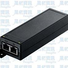 合勤 ZyXEL PoE12-30W 2.5G PoE+ 乙太網路電源供應連接器【風和網通】