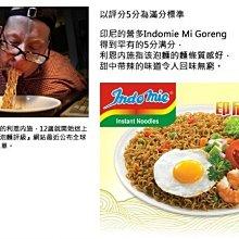 健康本味 印尼Indomie營多撈麵 炒麵 湯麵[ID86140743]