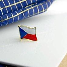 【衝浪小胖】捷克國旗徽章/國家/胸章/別針/胸針/Czechia/超過50國圖案可選