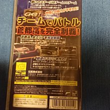 PSP遊戲片 首都高速飆車 日文版