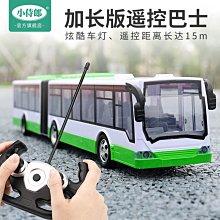 大號雙層公交巴士無線遙控燈光仿真加長版電動汽車兒童男孩玩具