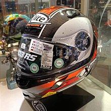 瀧澤部品 義大利 X-Lite 碳纖維 X-803 RS Ultra Carbon 全罩安全帽 #30 頂級 輕量 通勤