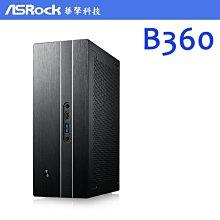 酷優化 DeskMini B360 i3-9100F+RX580_4G_D5 8G 240G SSD