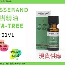 🌿英國Tisserand 茶樹精油 Tea-tree 20ML 💯純天然 🚀快速發貨 👉Morene