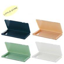 LITTLE STAR 小新星【馬卡龍色便攜式口罩收納盒】一次性口罩防塵收納盒環保隨身包包收納