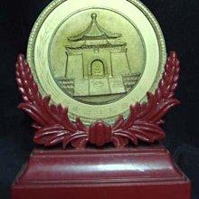 銅質浮雕-中正紀念堂 紀幣飾