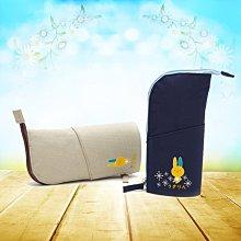 新創意硬材質筆袋 化妝包 happy玩家-T1538
