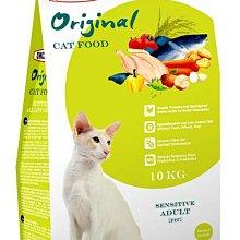 [A3168] 田園生機貓飼料-體態貓 (雞肉+鱈魚) 10kg 大包裝貓飼料