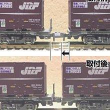 [玩具共和國] KATO 28-187 車間短縮ナックルカプラー(ボギー貨車用)黒