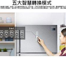 退稅再折2000元《台南586家電館》SAMSUNG三星623公升雙循環雙門電冰箱【 RT62N704HS9不鏽鋼銀】